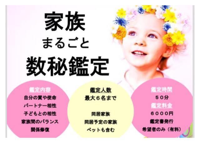 10月のイベントスケジュール!!